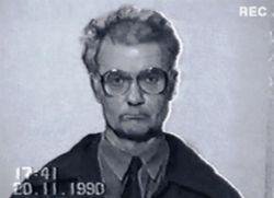 Андрей Романович Чикатило — Традиция